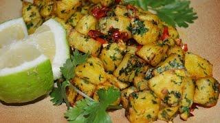 تحميل فيديو البطاطا الحرة اللبنانية على الاصول/شيف احمد
