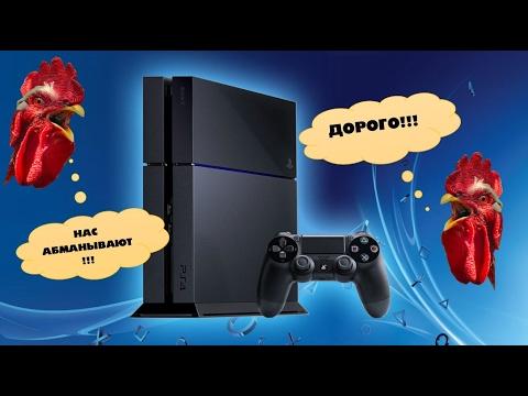 Что лучше: PS4 или Xbox One? Сравнение консолей нового