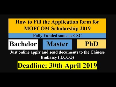 How to Fill the Application form for MOFCOM Scholarship 2019