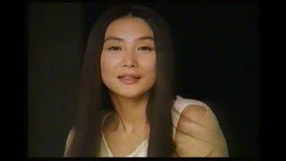 Kao Sofina VITAL RICH Atsuko Asano.