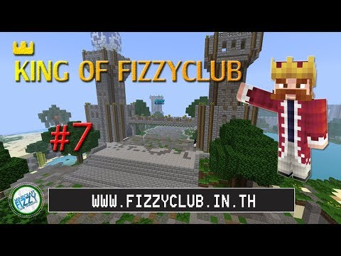 Download Minecraft FizzyClub :: King of FizzyClub วันที่ 1 #ครั้งที่ 7
