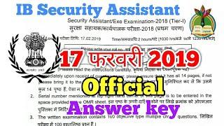 IB  Answer key 17 फरवरी 2019  Security Assistant / देख ले Full  solved paper GS part