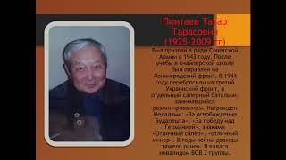Ветераны Великой Отечественной войны у. Ранжурово