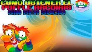 Como obtener el puffle multicolor o arcoirs sin ser socio! (no permanente)