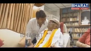Karunanidhi Health Condition | Live Update | Kauvery Hospital | BharatToday