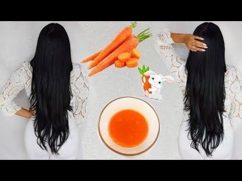 Zanahoria 🥕Para el Crecimiento Extremo del Cabello. Cabello super largo y abundante.fashionbycarol