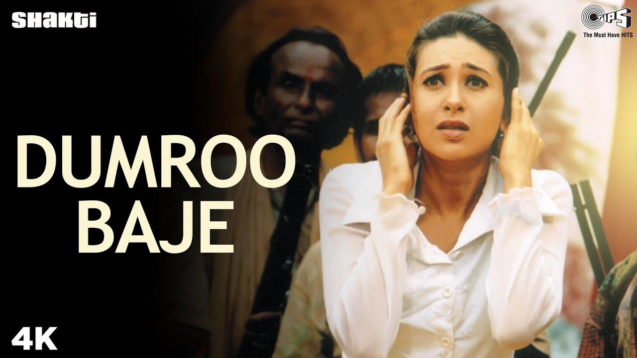 Dumroo Baje | Shakti | Prabhu Deva | Nana Patekar | Karisma Kapoor | Sukhwinder Singh | Mahalaxmi