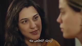 Cocuk مسلسل الطفل الحلقة 3 مترجمة للعربية