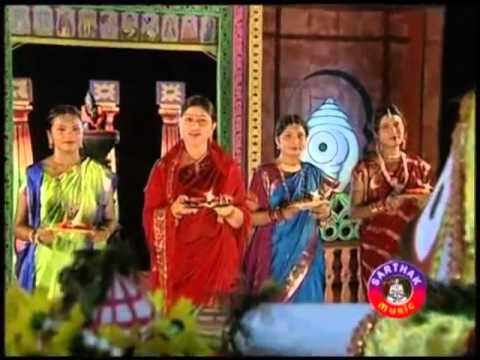 Aahe Nilagiri by Namita Agrawal, Hrudayara Geeta Vol 3