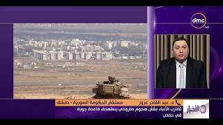 الأخبار - جيش الاحتلال الإسرائيلي ينشر قواته على هضبة الجولان