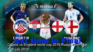 Croatia vs England 2-1 Fifa World 2018 - Croatia first time in world cup Final