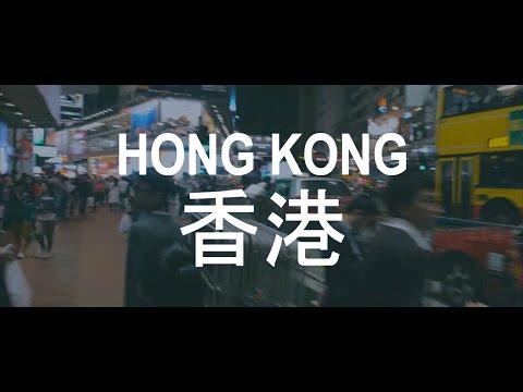 HONG KONG 2015: Asian Beat