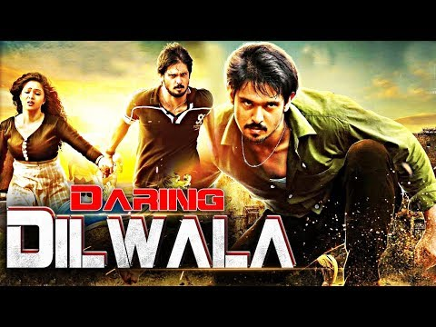 New South Indian Full Hindi Dubbed Movie | Daring Dilwala | Hindi Dubbed Movies 2018 Full Movie