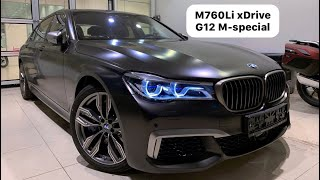 BMW M760Li xDrive G12 M-special Frozen Brown 2019