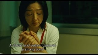 TERMINAL TRUST Trailer 【Fuji TV Official】