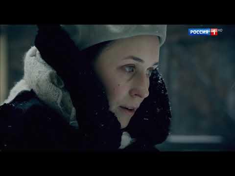 Krik tishiny (Крик тишины)2019 HDTV 1080i