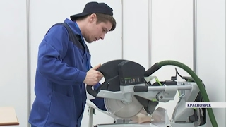 В Красноярске открылся региональный чемпионат рабочих профессий WorldSkills (Новости 01.02.17)