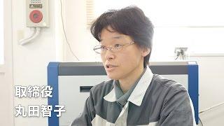泰興物産(株) 東京都立川市 射出成型、金型、化粧筆等