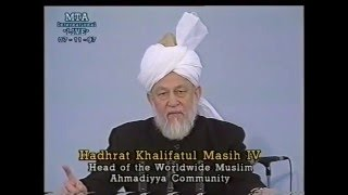Friday Sermon 7 November 1997
