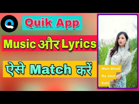 How to Match Music / Song with Lyrics in Quik App   Full screen status video