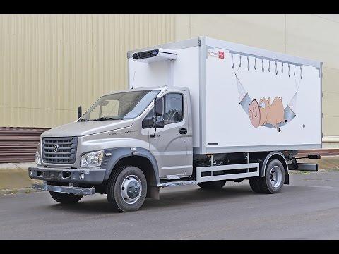 Газон Next тушевоз с холодильной установкой Carrier