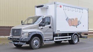 Газон Next тушевоз с холодильной установкой Carrier(тушевоз с холодильной установкой Carrier., 2016-10-11T09:48:01.000Z)