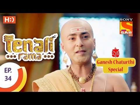 Tenali Rama - तेनाली रामा - Ep 34 - 25th August, 2017