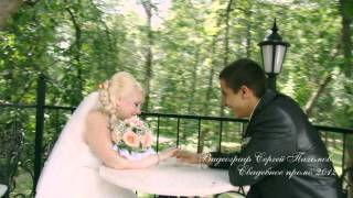 Свадебное промо 2012 (видеограф Сергей Пахомов)