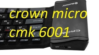 crown micro cmk 6001