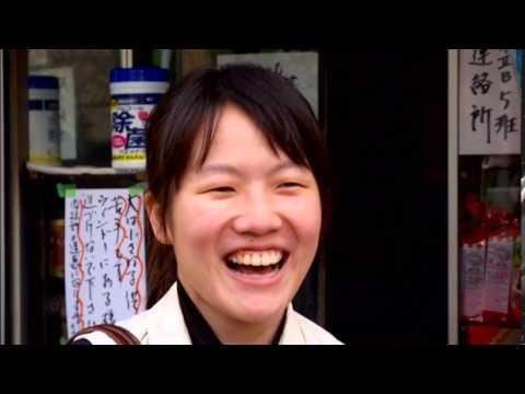 2104 JAPANESE SHIBA INU TOKYO TOBACCO STORE