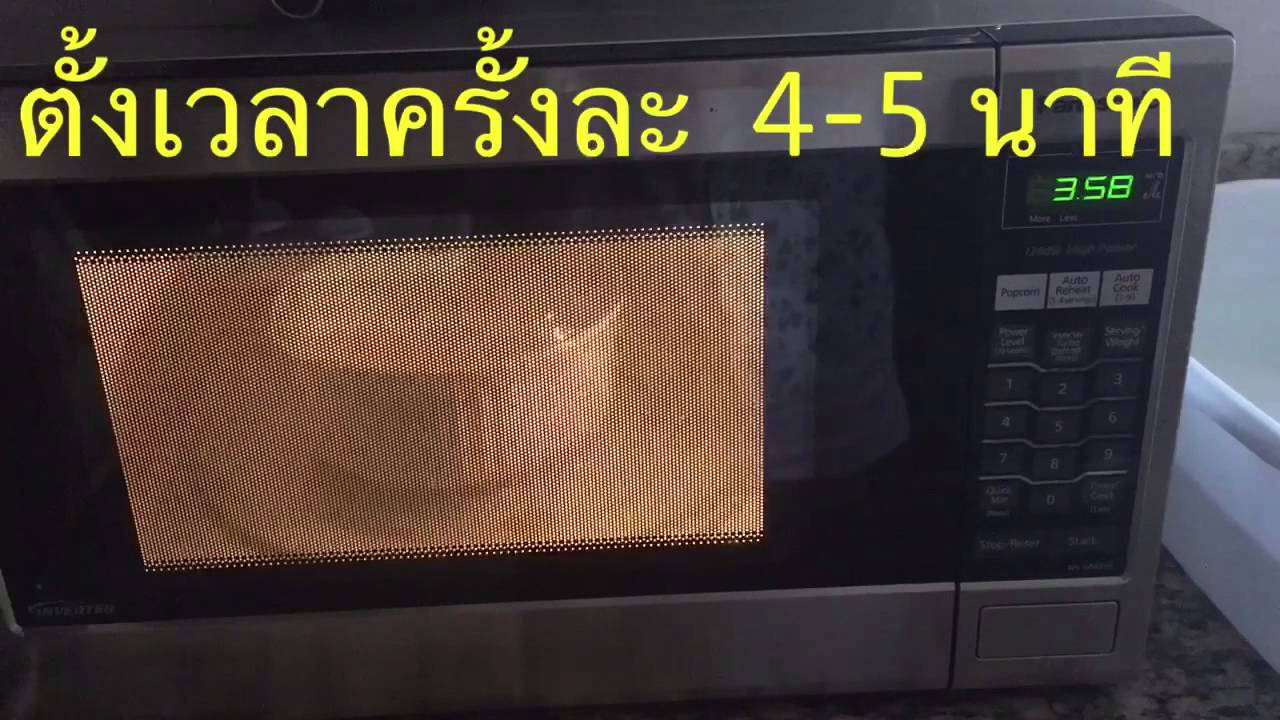 How To Cook Sticky Rice In Microwave
