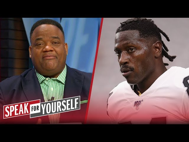 Antonio Brown isn't on Randy Moss' level - Jason Whitlock   NFL   SPEAK FOR YOURSELF