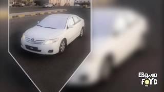اغنيه مغربيه ارشيف   سفيني سفيني - طرب