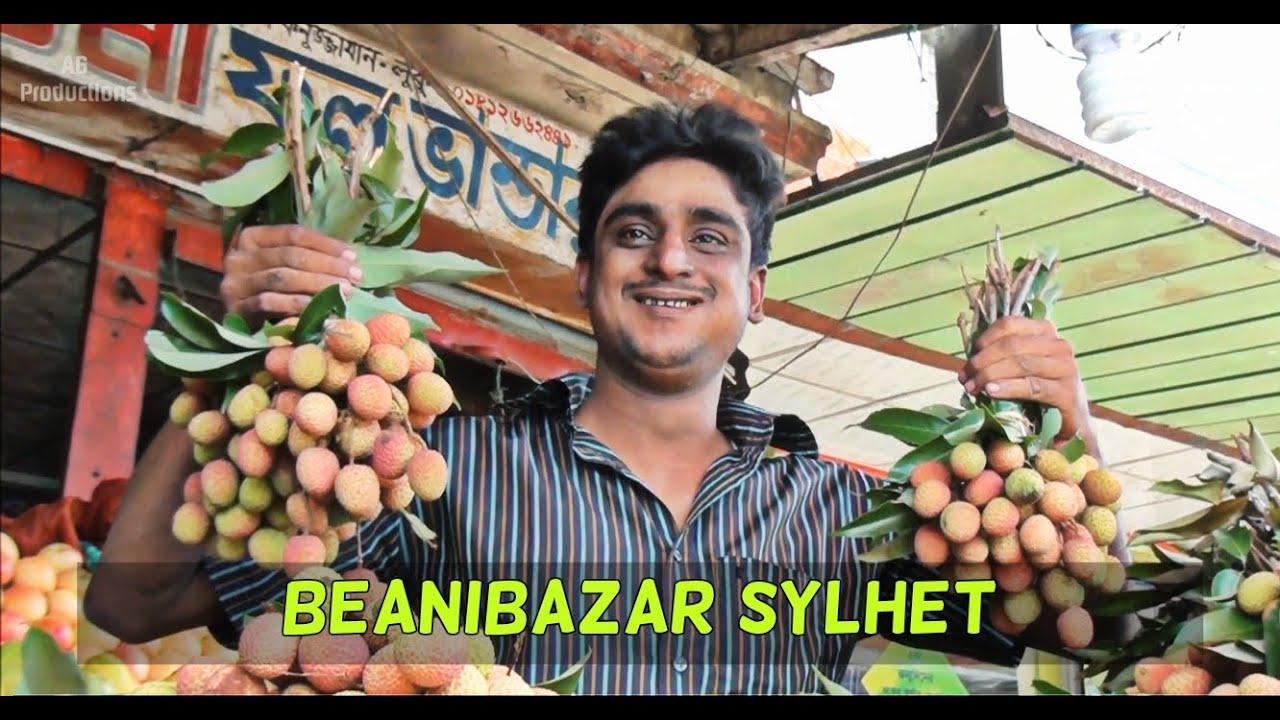 Beanibazar sylhet