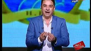 كارت احمر مع وائل عبد الوارث | رصد إنجازات مدينة النوبارية بمحافظة البحيرة 3-10-2019