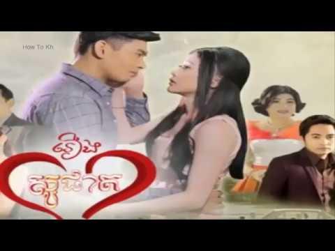 រឿងភាគខ្មែរ, សូផាត, Sophath Movie, Khmer Movie New, Cambodia New Movie
