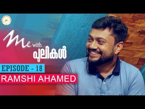 Me With Pulikal | Ramshi Ahamed | Episode 18 | Gopi Sundar Music Company