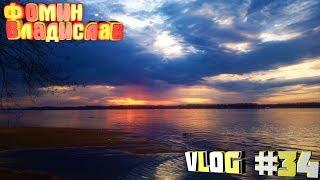 Vlog ( часть 34 ): ЖД вокзал, невероятные пейзажи набережной, день рождения New York Coffee...