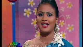 Nugasewana Iwum Pihum | Kesari | 2019-01-15 | Rupavahini Thumbnail