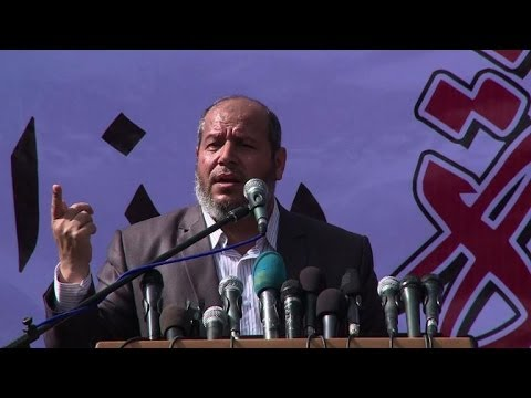 Gaza Hamas supporters protest against Egypt ban