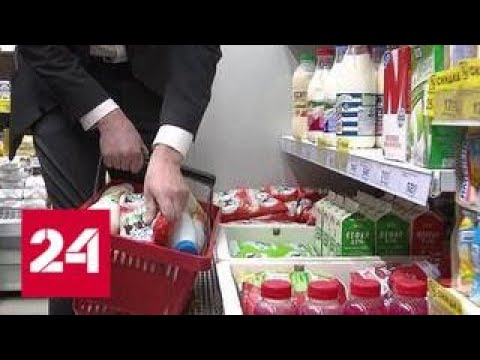 Проверка молочной продукции выявила нарушения и фальсификат - Россия 24