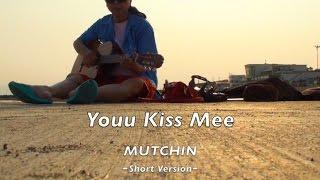 Youu Kiss mee♫ 丘蒸汽以来、数十年ぶりに VOCAL録音しました。中抜きの...