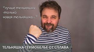 видео Тельников