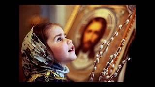 Najlepse Pravoslavne pesme Најлепше Православне песме