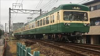 2018-09-16 伊豆箱根鉄道3000系2つの特別仕様