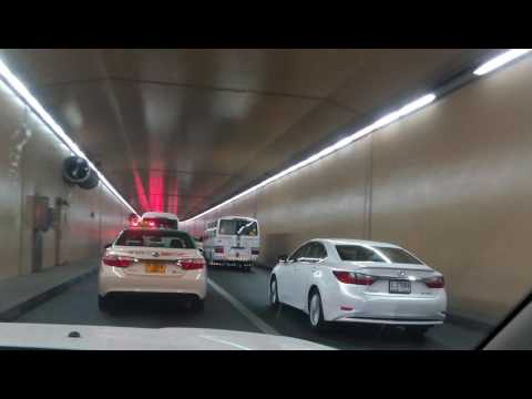 Al shindagha tunnel dubai 2017