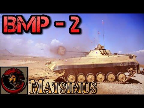 Steel Beasts Pro PE 4.0 - BMP 2