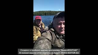 Рыбалка на Десногорском водохранилище