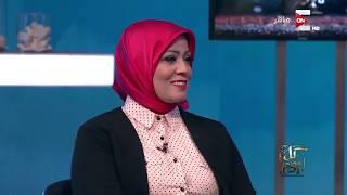 مسابقة ملكة جمال الصعيد تثير الغضب في الشارع الصعيدي - في كل يوم .. الجزء الأول