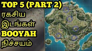 free fire Top 5(PART 2)New Hidden place Tricks Tamil | TOP 5 ரகசிய இடங்கள்  BOOYAH நிச்சயம்||PVS🇮🇳